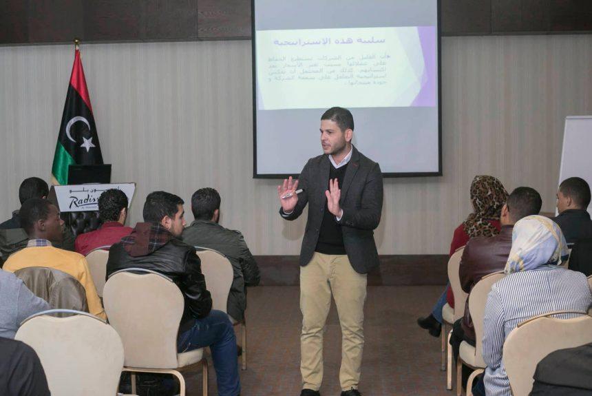 Marketing and E-Marketing Seminar